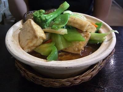 Bowl of Cultured Vegetables