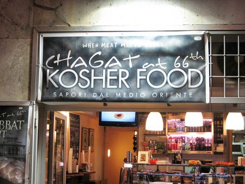 A Kosher Food Shop in Rome, Italy