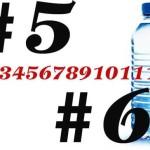 Harmful Plastic Bottle Numbers